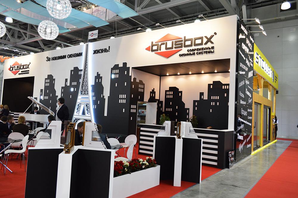 выставочный павильон торговой марки BRUSBOX