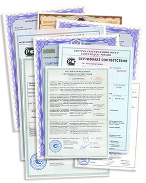 сертификаты на пластиковые окна